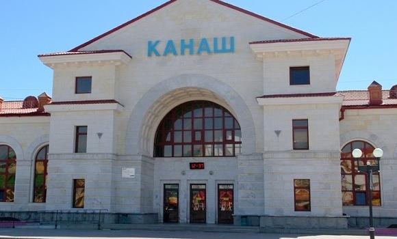 ЖД Вокзал ЖД вокзал Канаш-1